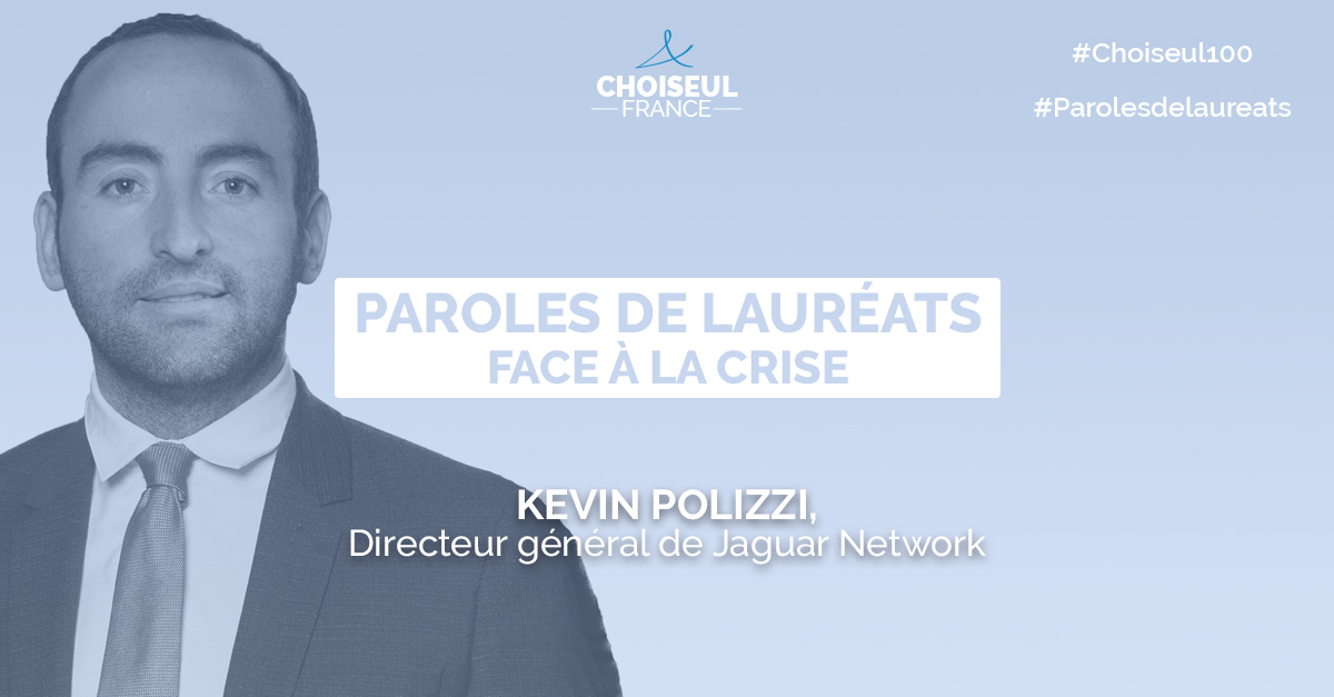 Paroles de lauréats : Kévin Polizzi