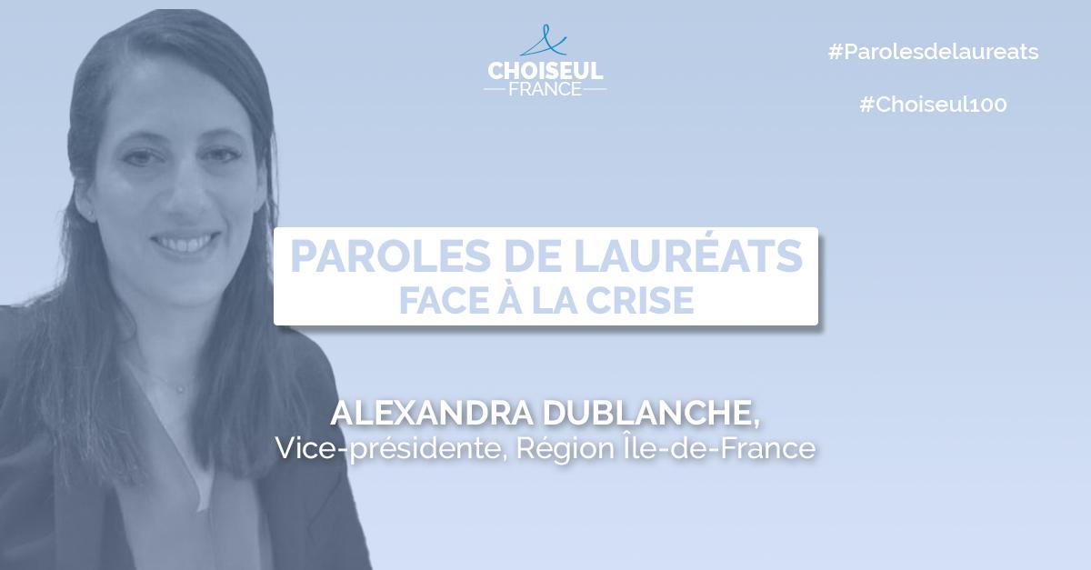 Paroles de Lauréats : Alexandra Dublanche