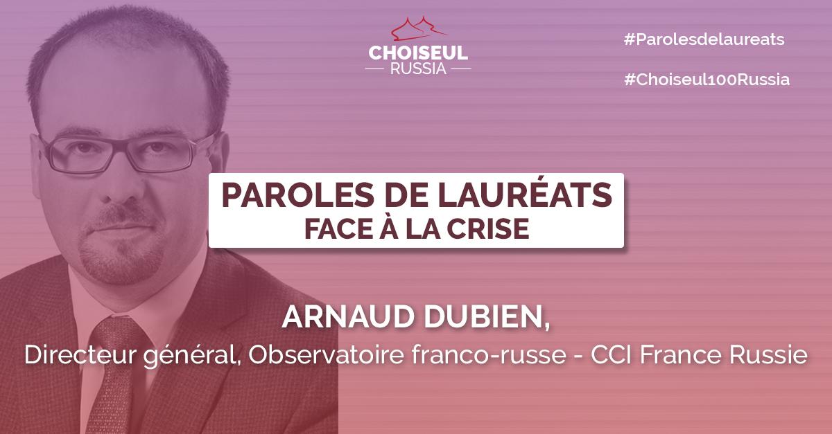 Paroles de Lauréats : Arnaud Dubien